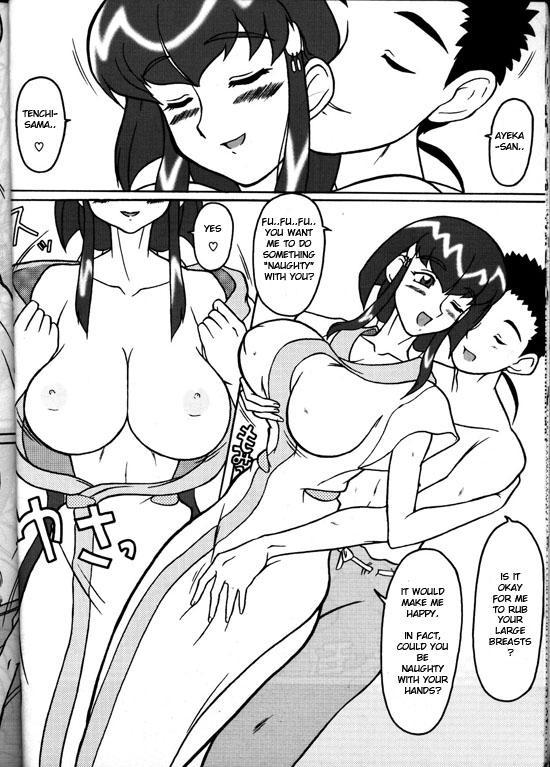 Daisanju 10
