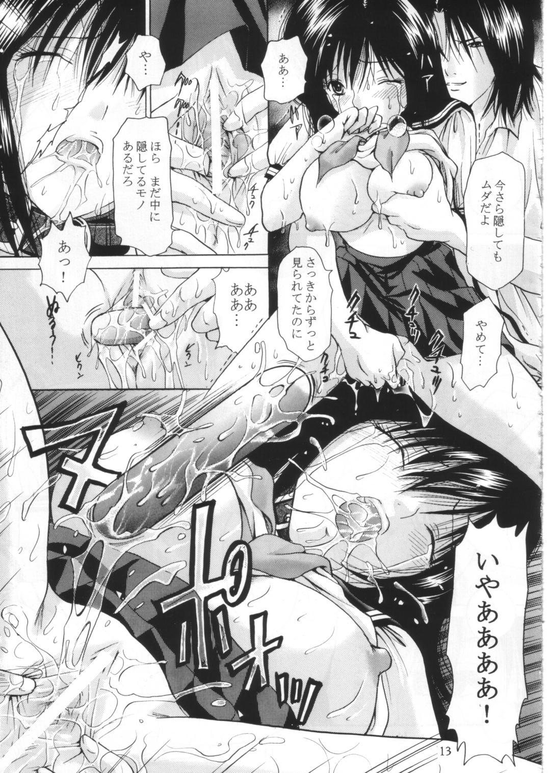 Ichigo 120% Zettai Zetsumei Vol. 2 11