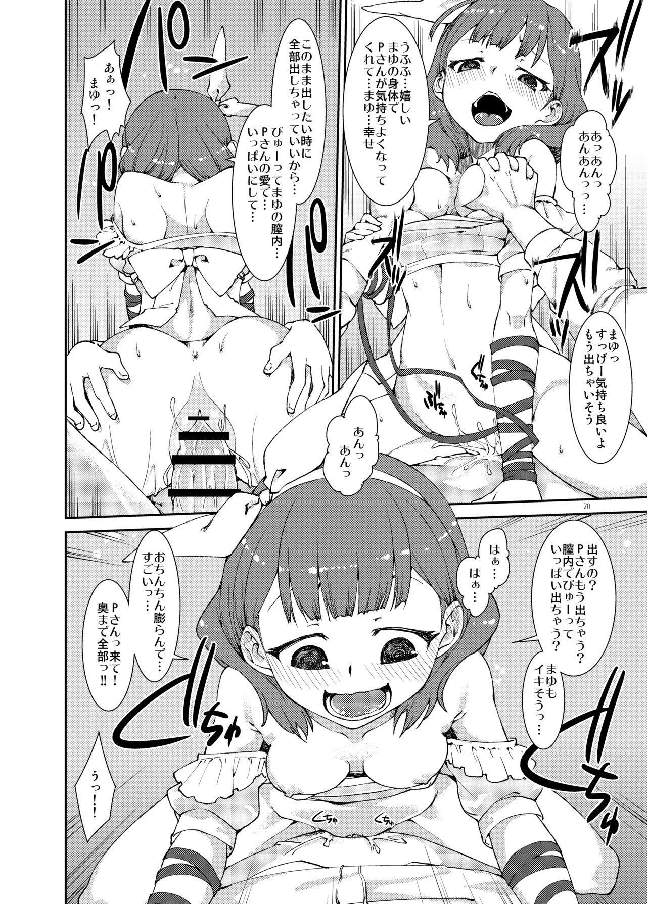 Sekai de Ichiban Aishitemasu yo ne? 20