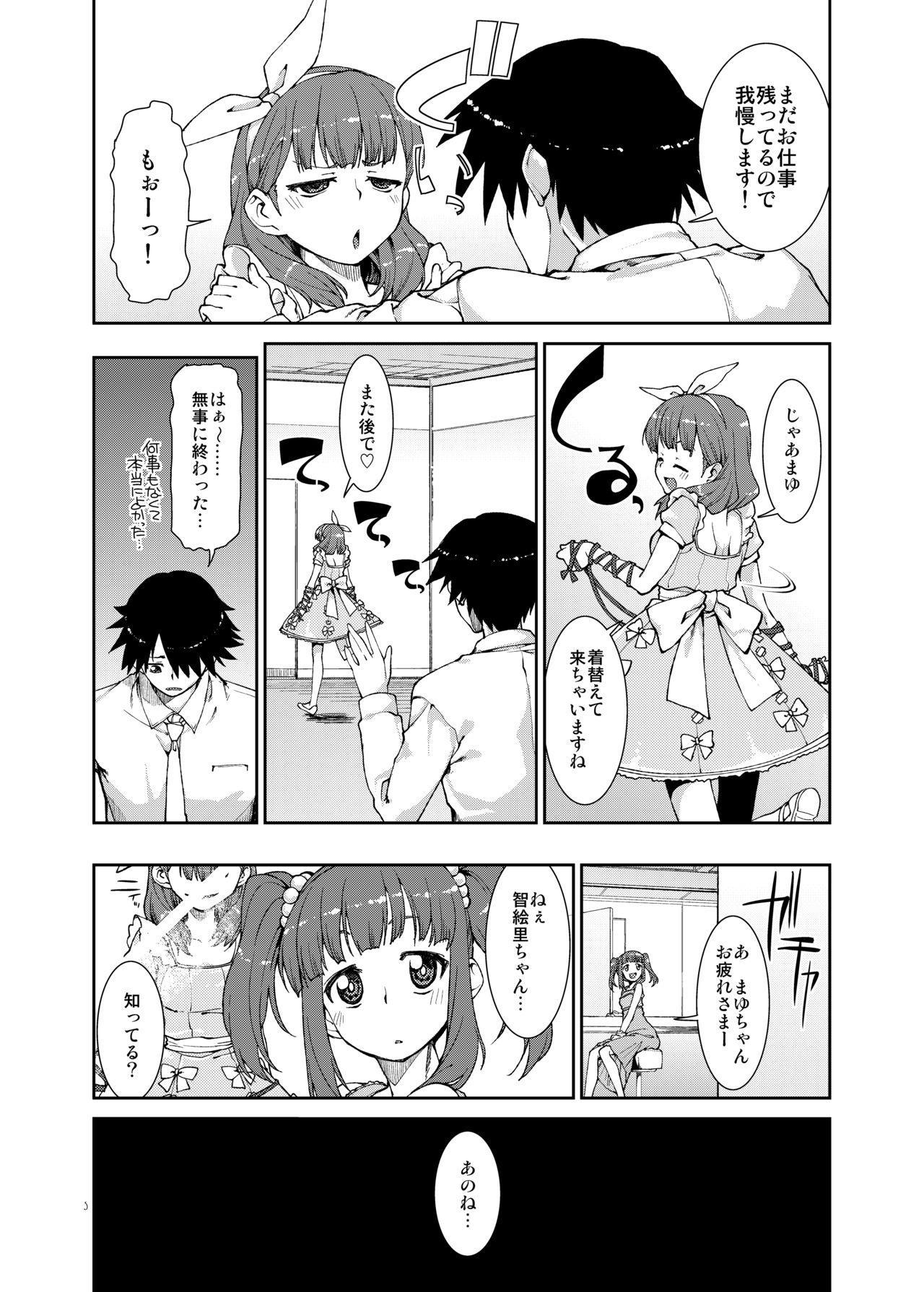 Sekai de Ichiban Aishitemasu yo ne? 5