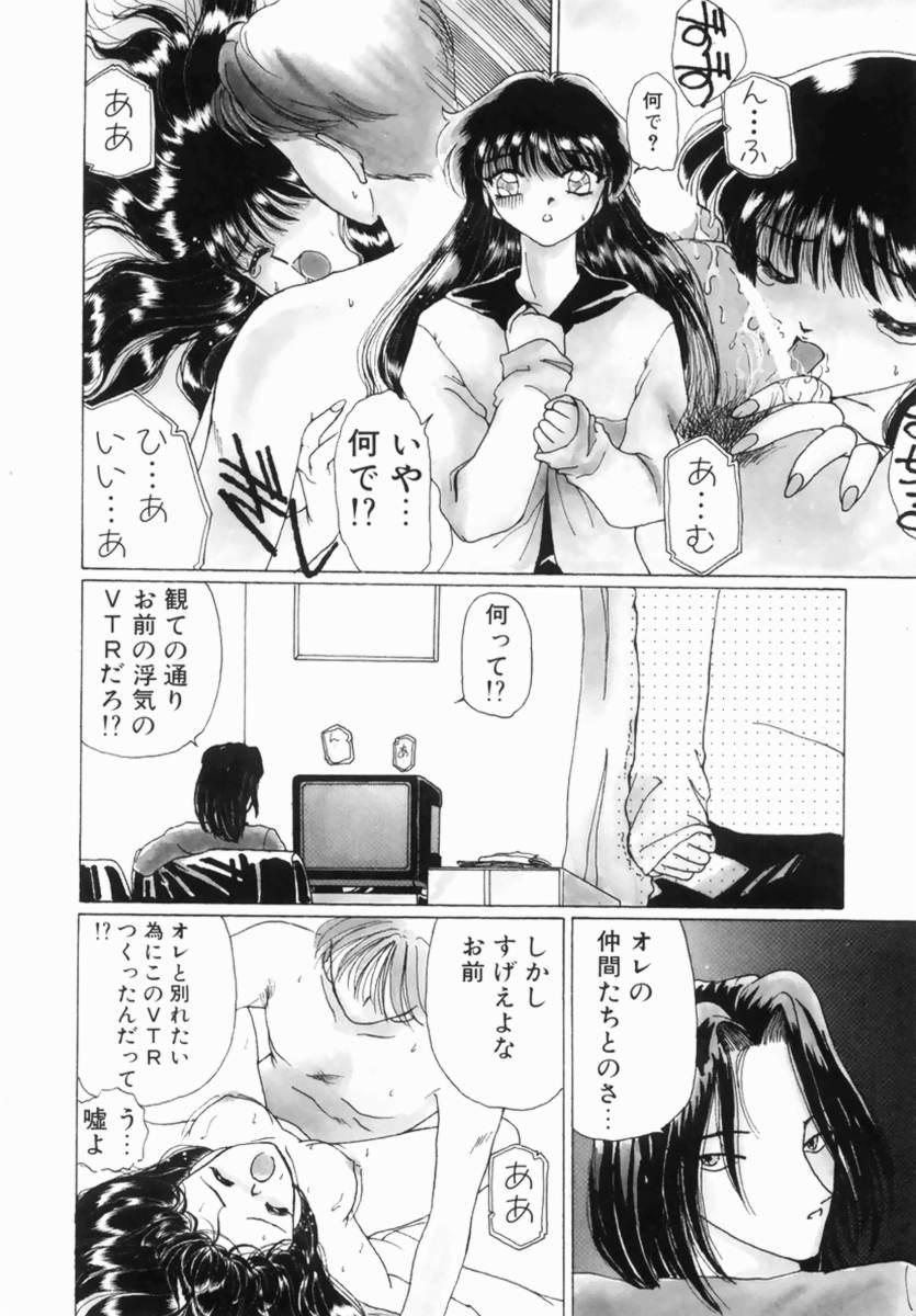 Futanari DX 85