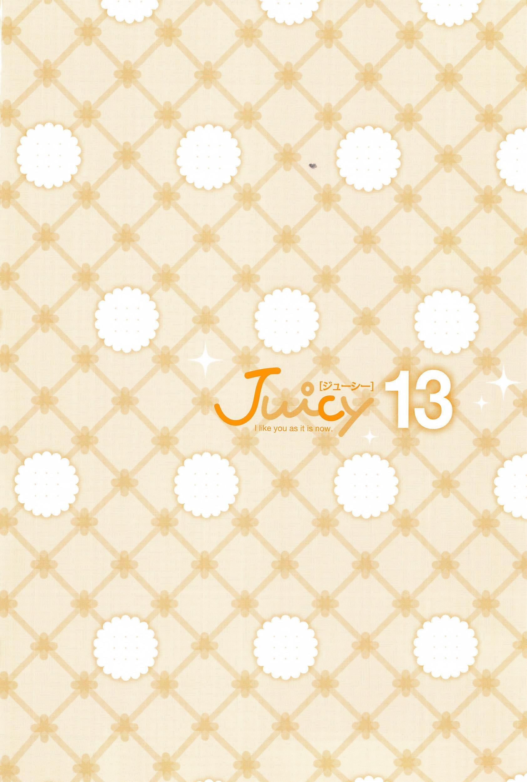 Juicy No. 13 2016-04 2