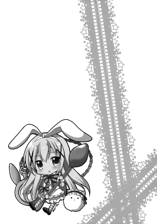 Chino-chan ga, Koibito 20