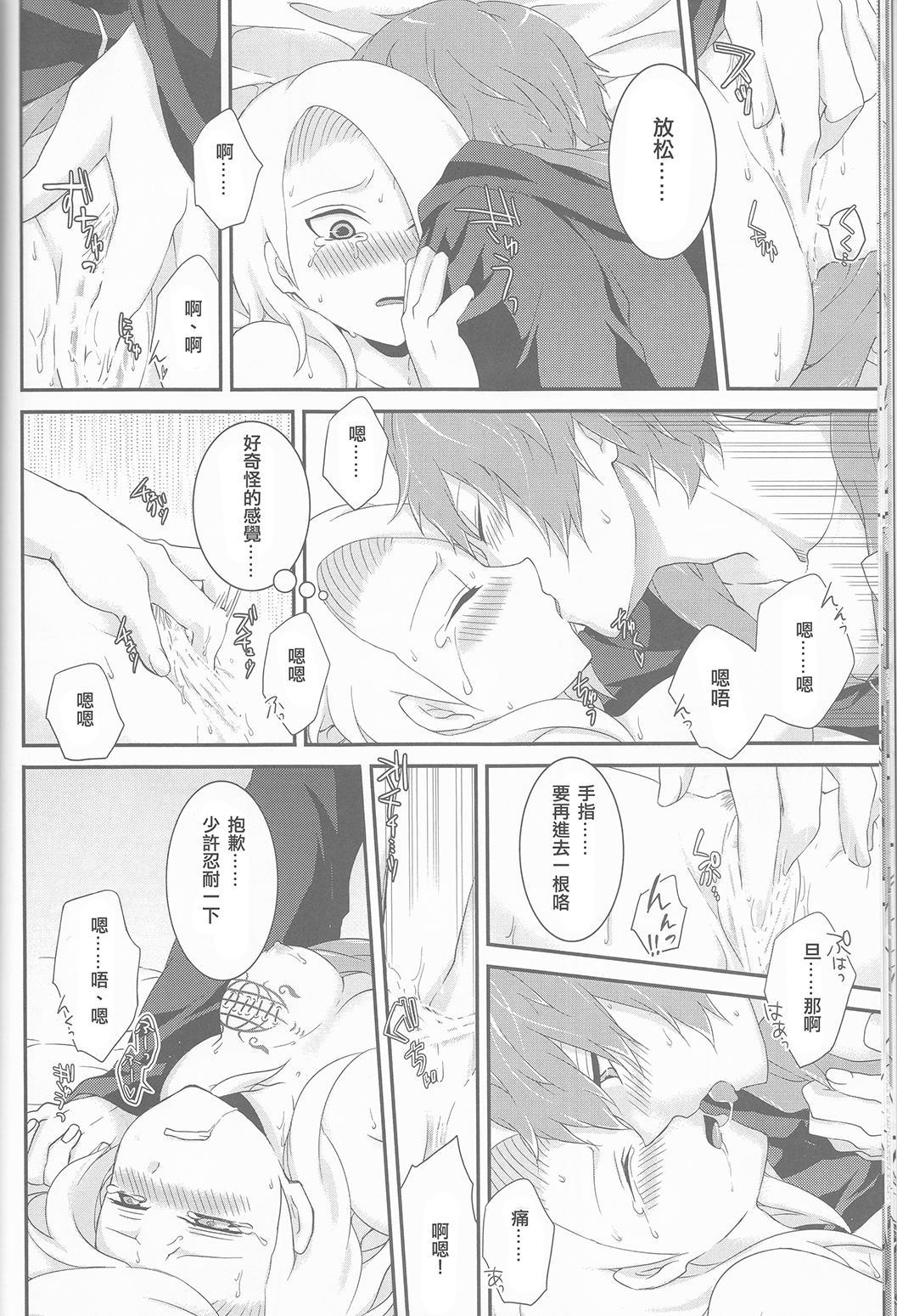 SasoDei ♀ Sairokubon 18