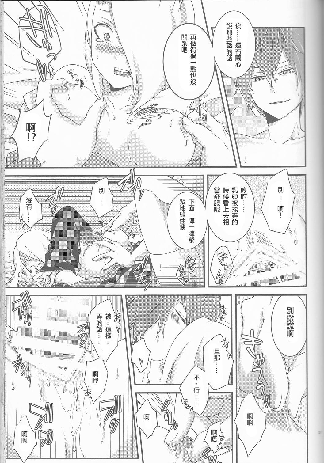 SasoDei ♀ Sairokubon 27