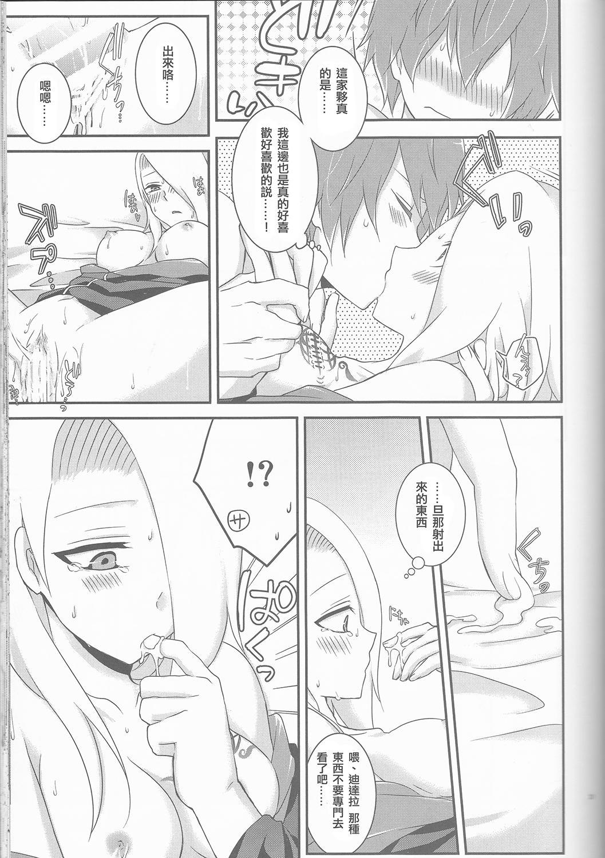 SasoDei ♀ Sairokubon 31