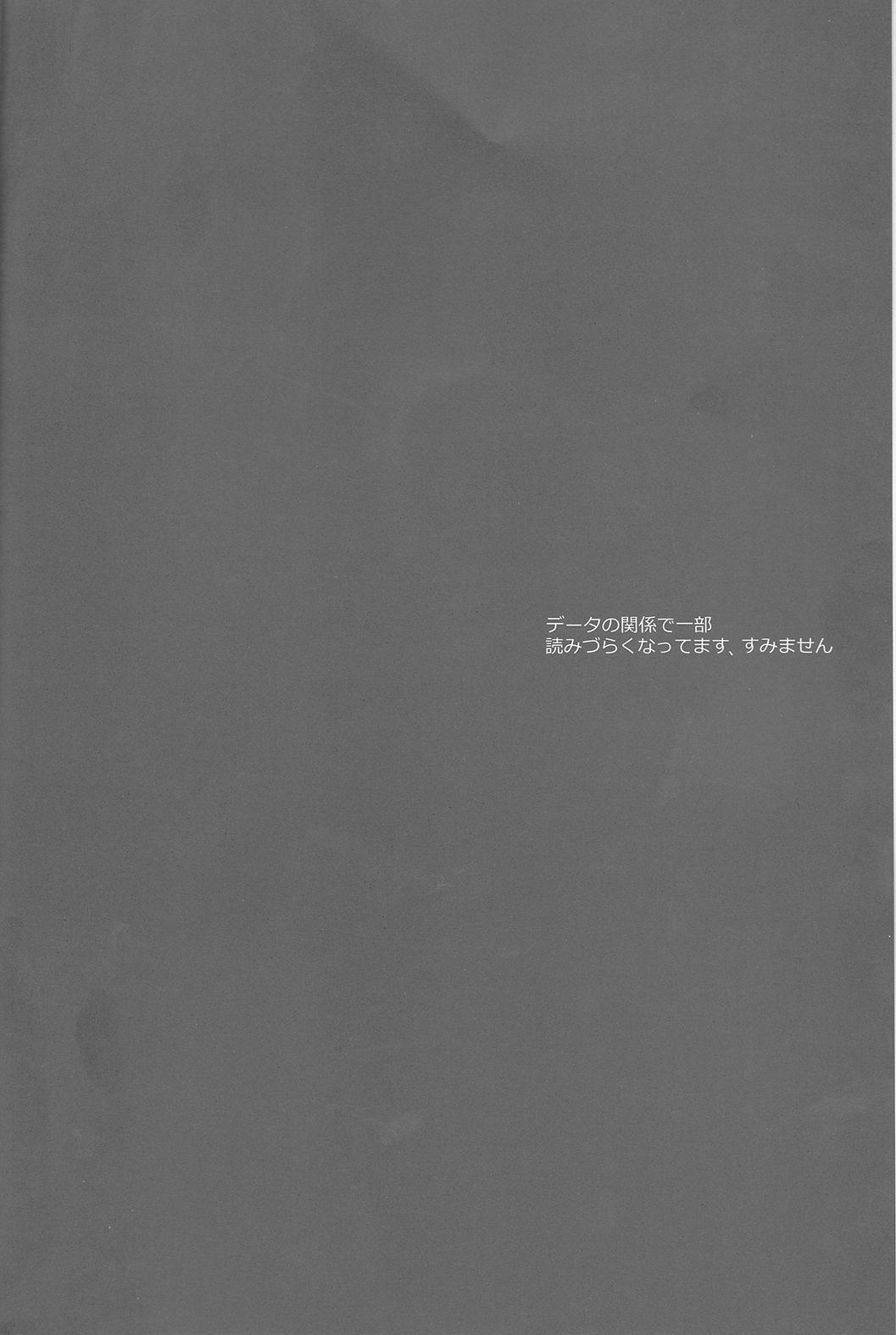 SasoDei ♀ Sairokubon 4
