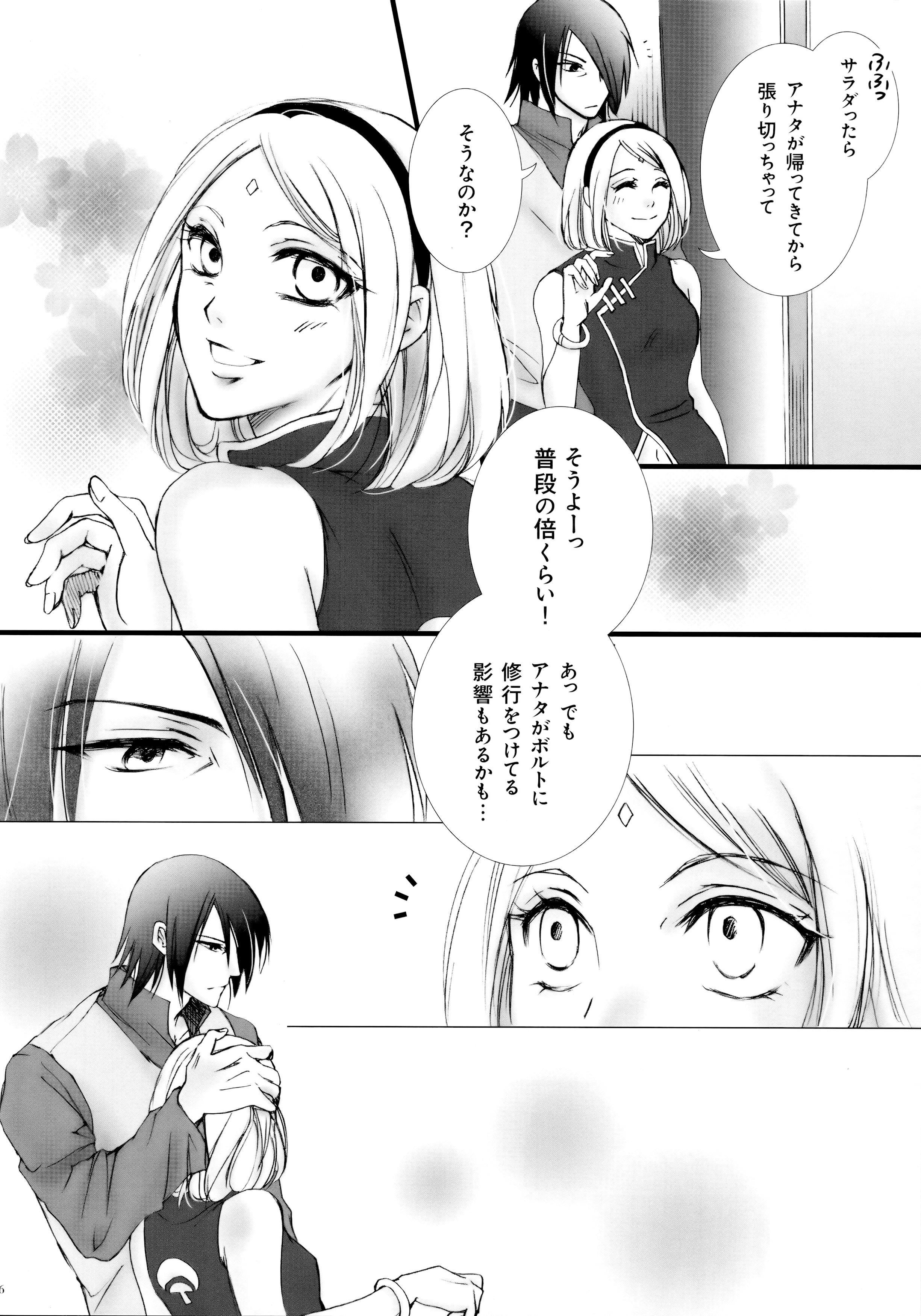 Himitsu no Jikan 4
