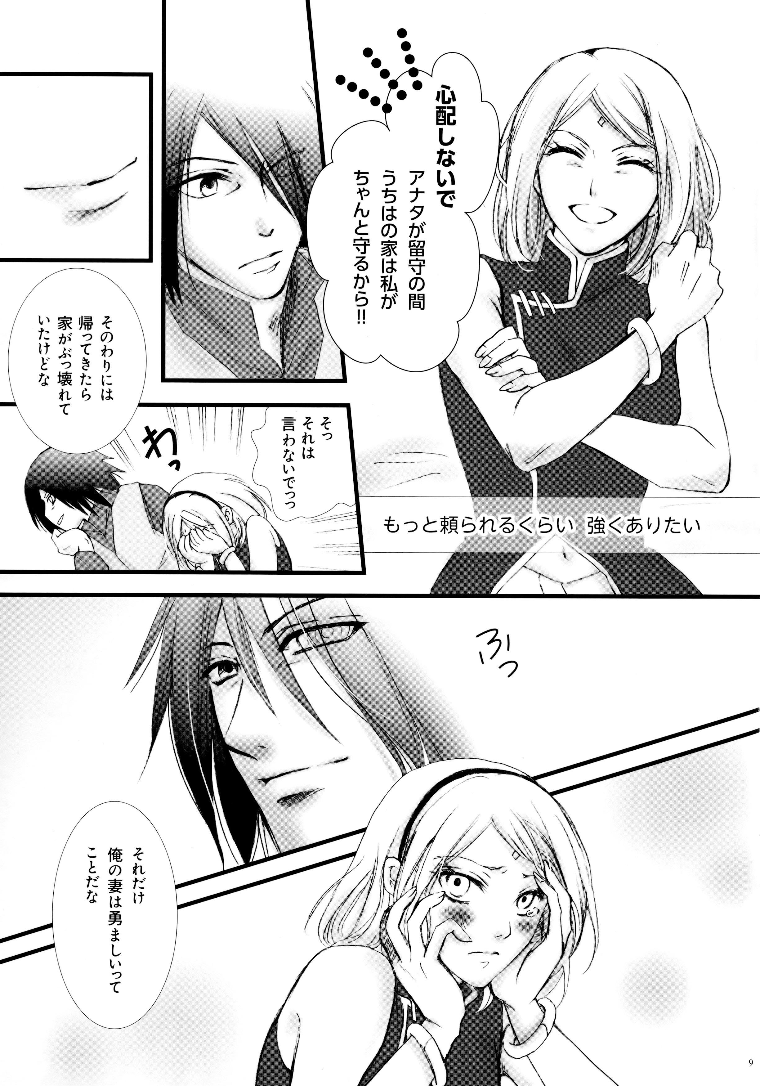 Himitsu no Jikan 7