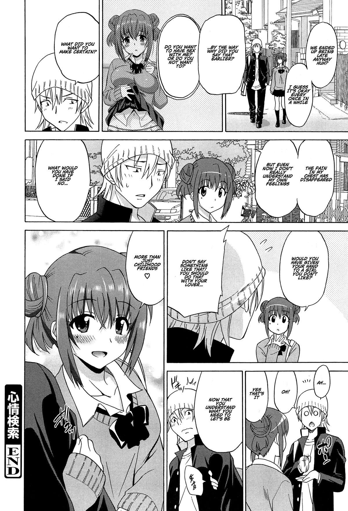 [Otono Natsu] Wonderful Days ~17-nin no Shojo to Inu~ Ch. 1-3 [English] [Na-Mi-Da] 19