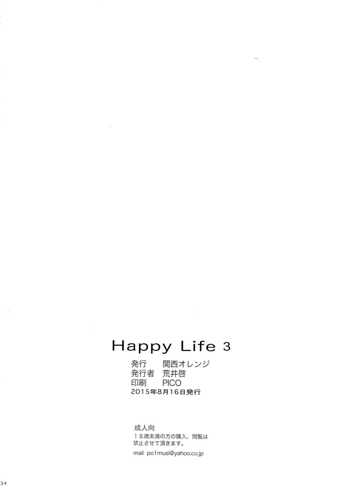 Happy Life3 30