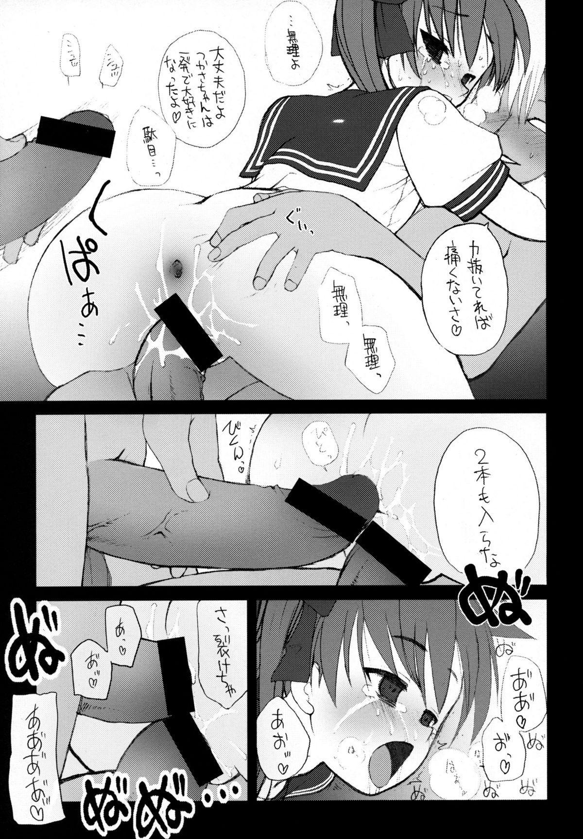 JEWELBOX DECADENT-GRAY Kyuukyousha no Toilet Kagami Tsukasa no Ecchi na Hon 21