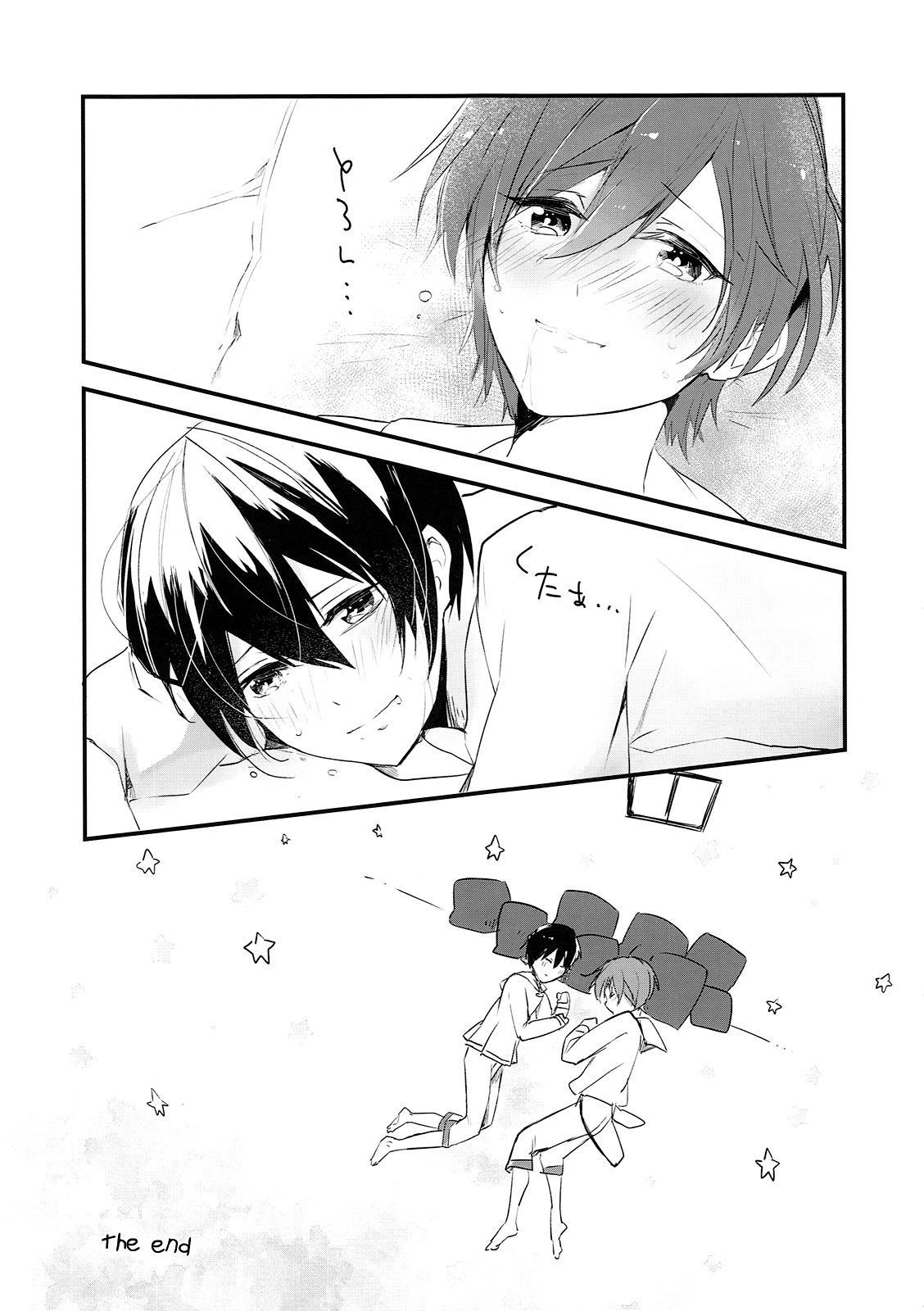 Rokujuu Kyuu | Sixty Nine 15