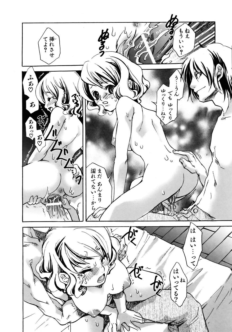 COMIC AUN 2005-12 Vol. 115 149