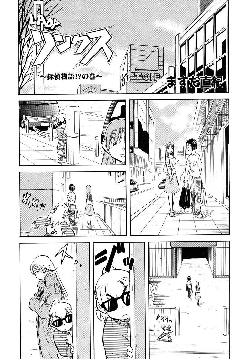COMIC AUN 2005-12 Vol. 115 186