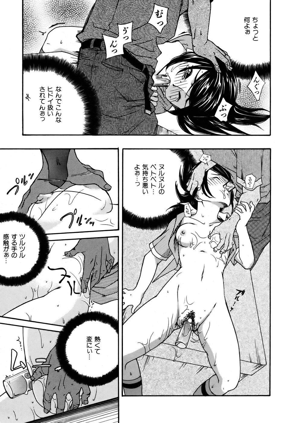 COMIC AUN 2005-12 Vol. 115 252