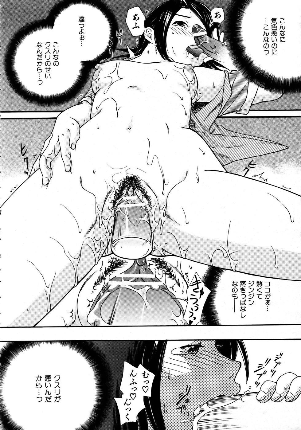 COMIC AUN 2005-12 Vol. 115 253