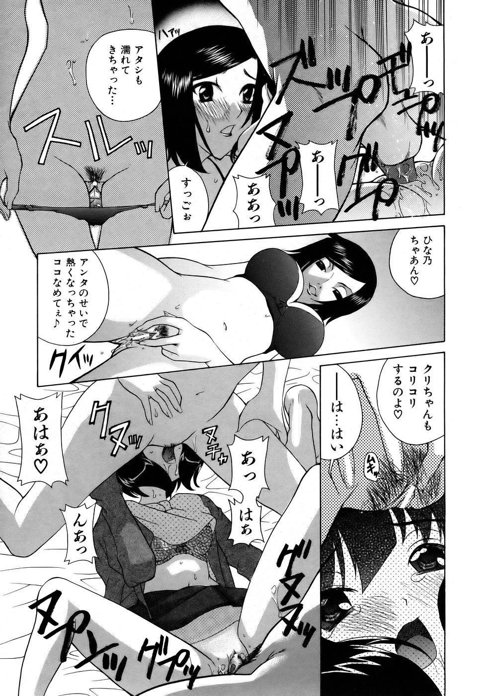 COMIC AUN 2005-12 Vol. 115 318