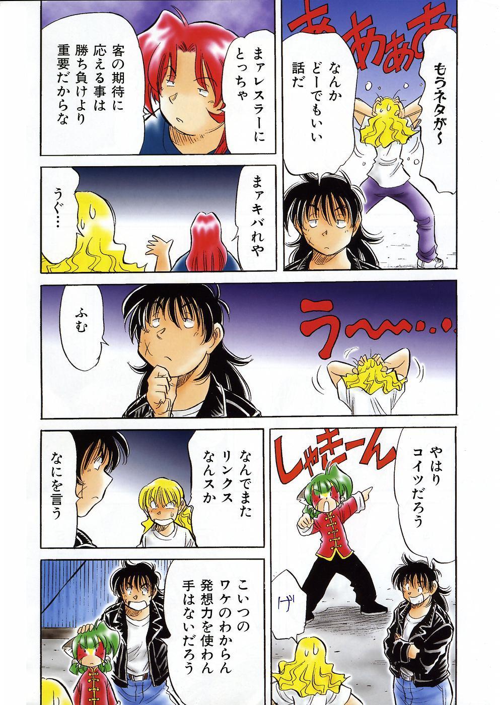 COMIC AUN 2005-12 Vol. 115 408