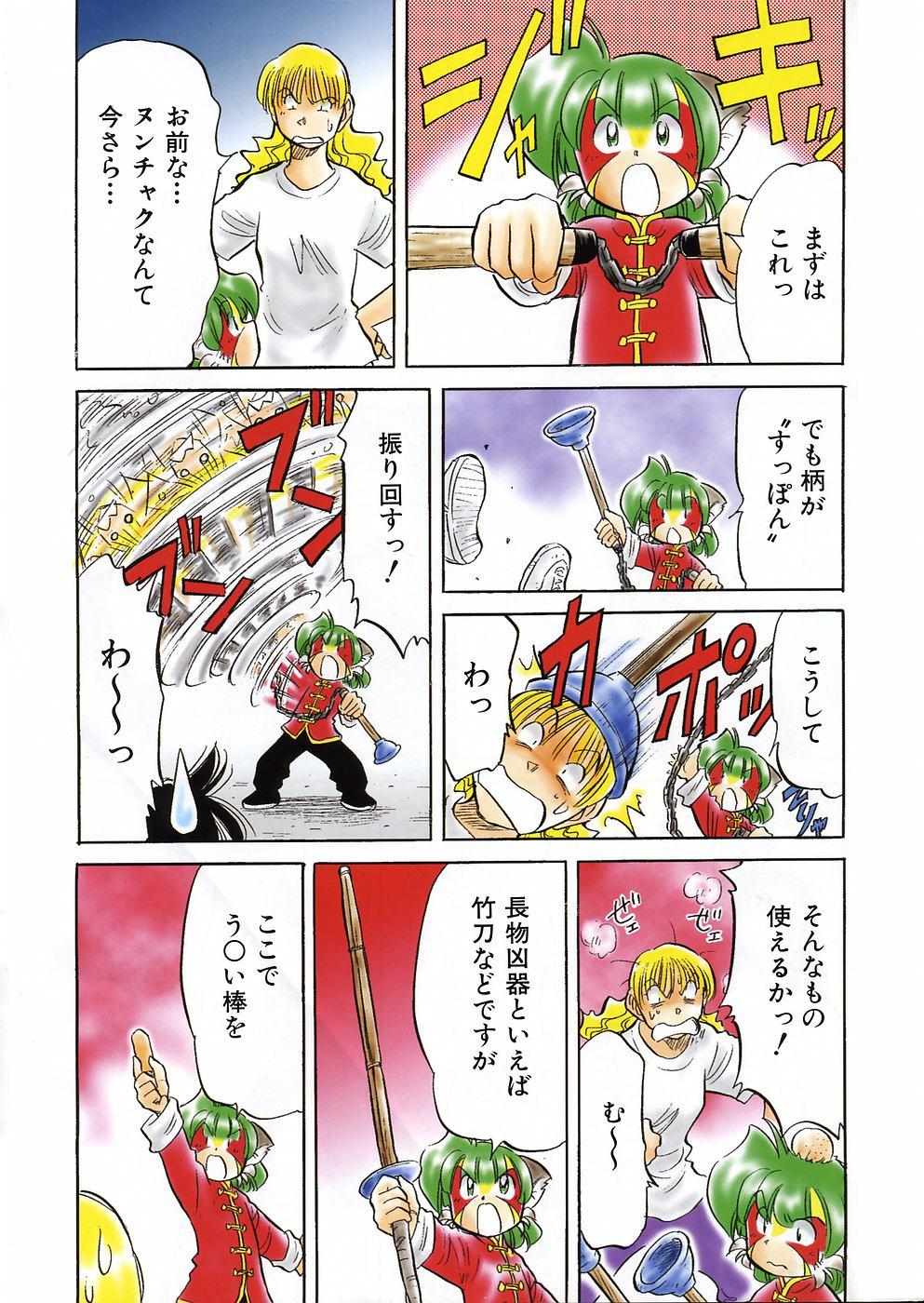 COMIC AUN 2005-12 Vol. 115 409