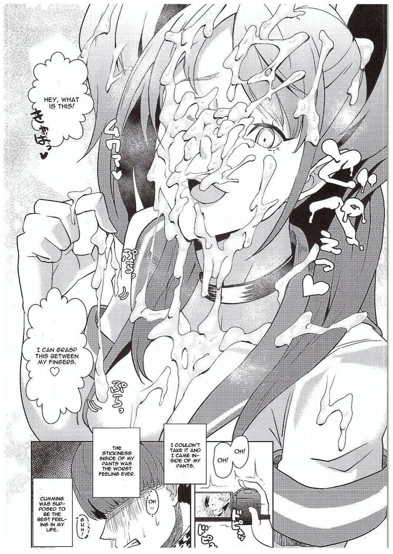 Shadow World III Kujikawa Rise no Baai 14