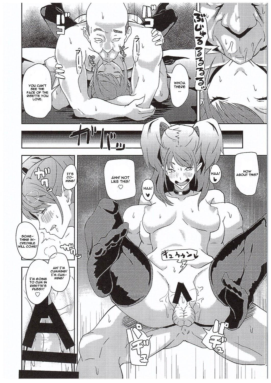 Shadow World III Kujikawa Rise no Baai 16