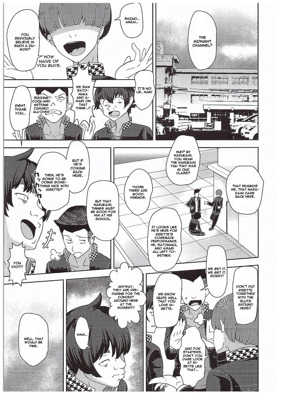 Shadow World III Kujikawa Rise no Baai 1