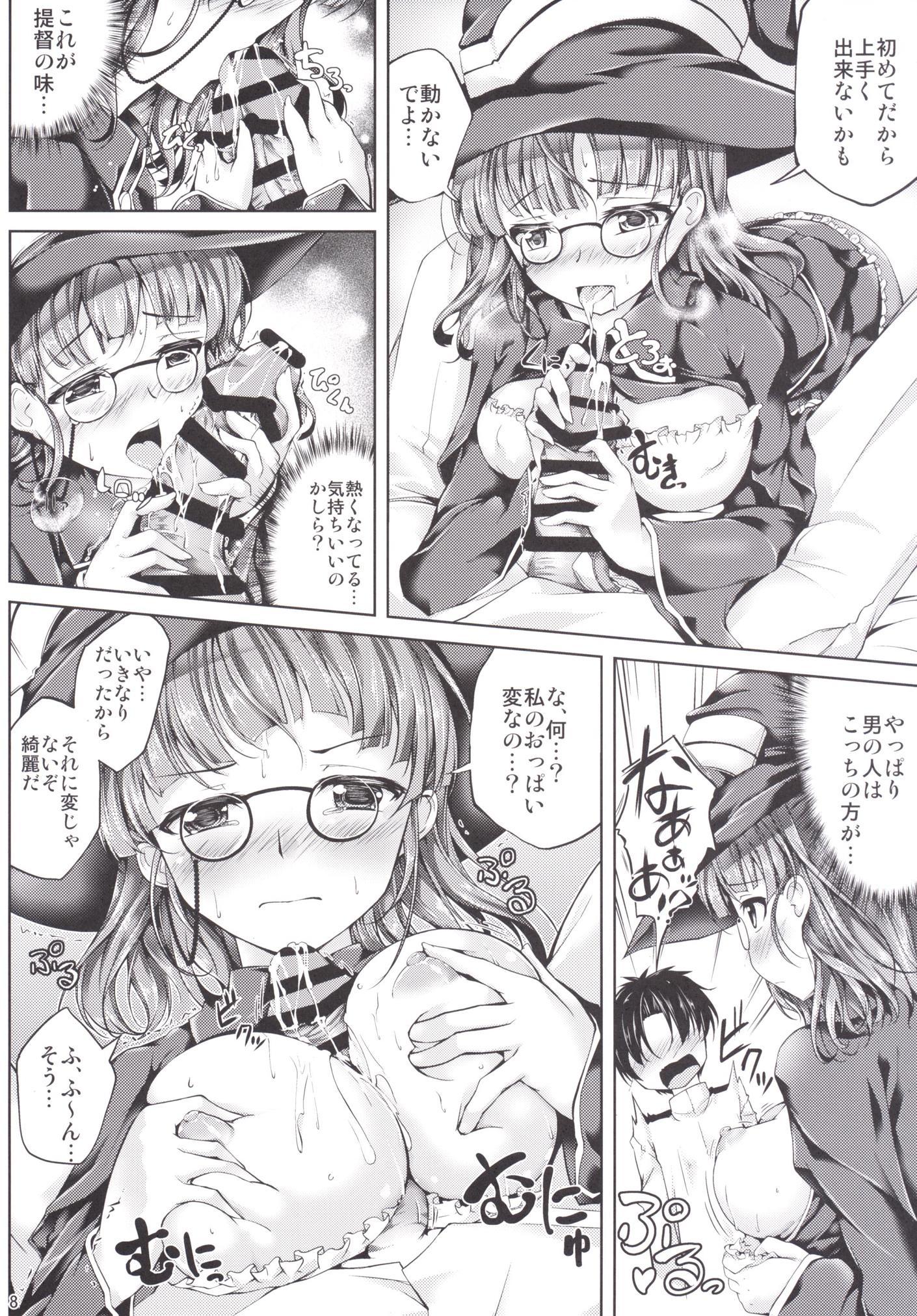 Koiiro Moyou 15 6