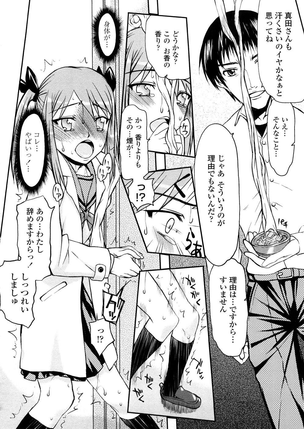 Houkago Rankou Club 46