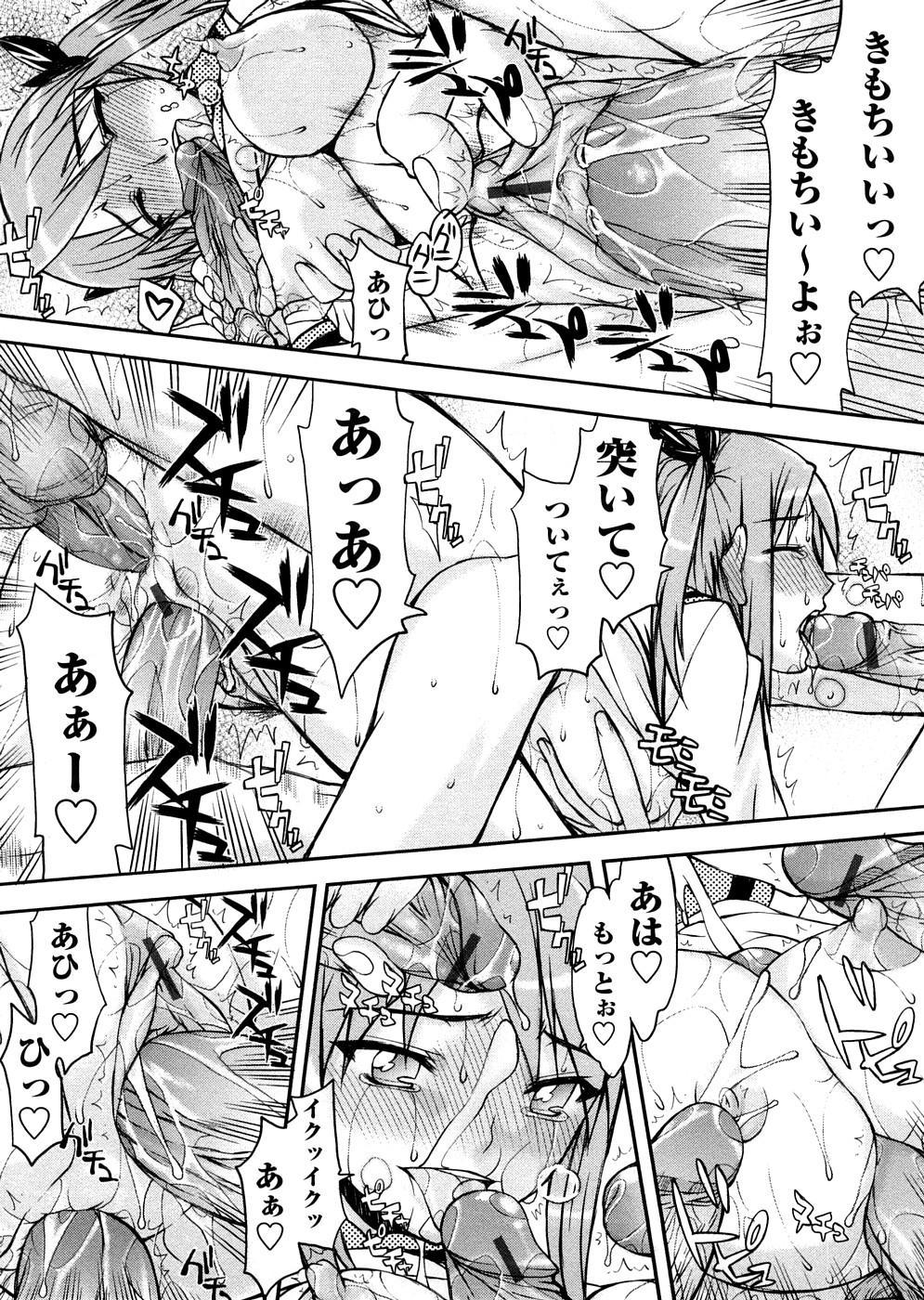 Houkago Rankou Club 54