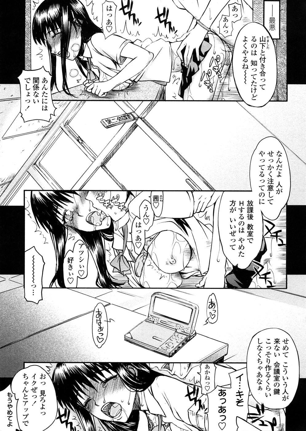 Houkago Rankou Club 5