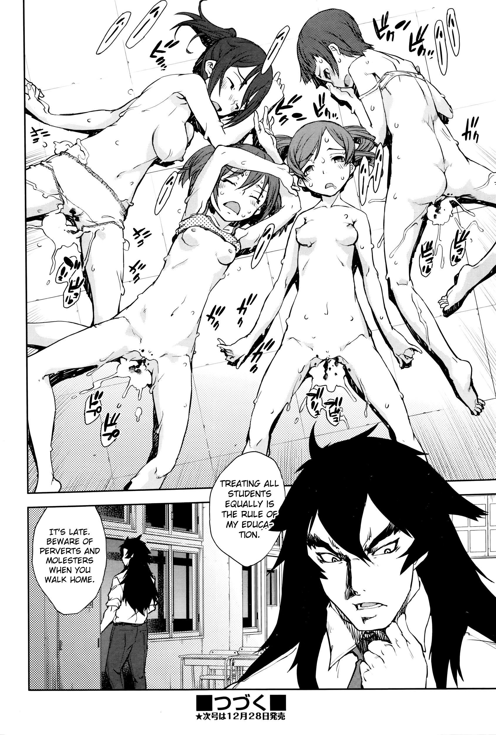Jinrou Kyoushitsu   Werewolf Classroom Ch. 1 35