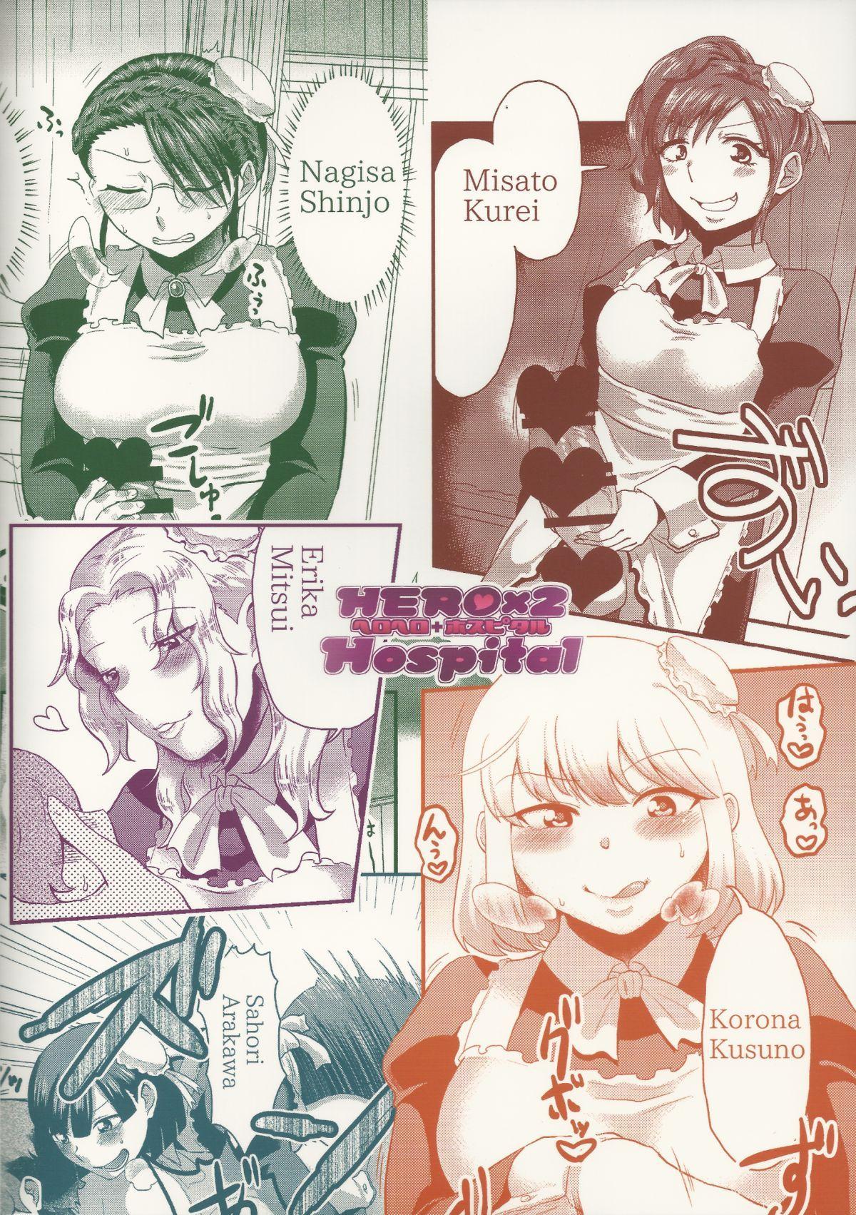 Maid Me! 57