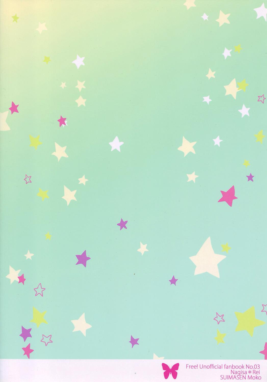 Happy Star Memory 29