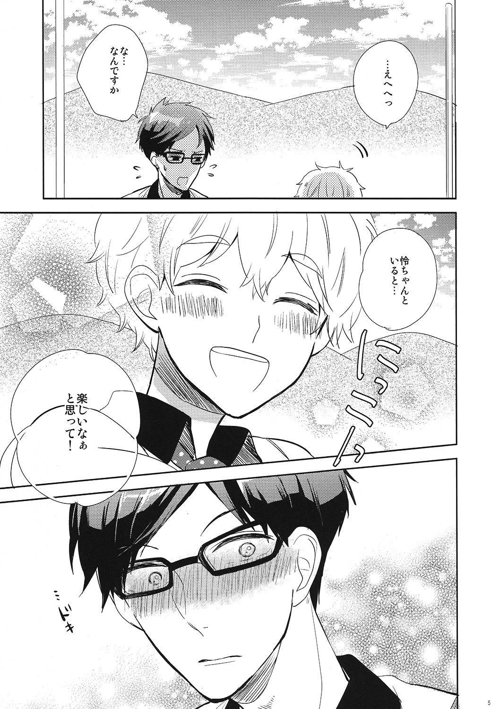 Happy Star Memory 3