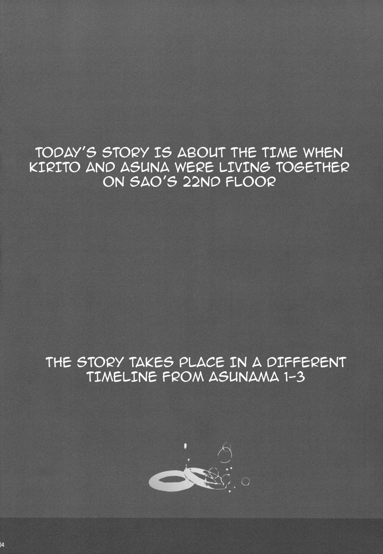 Asunama 4 2