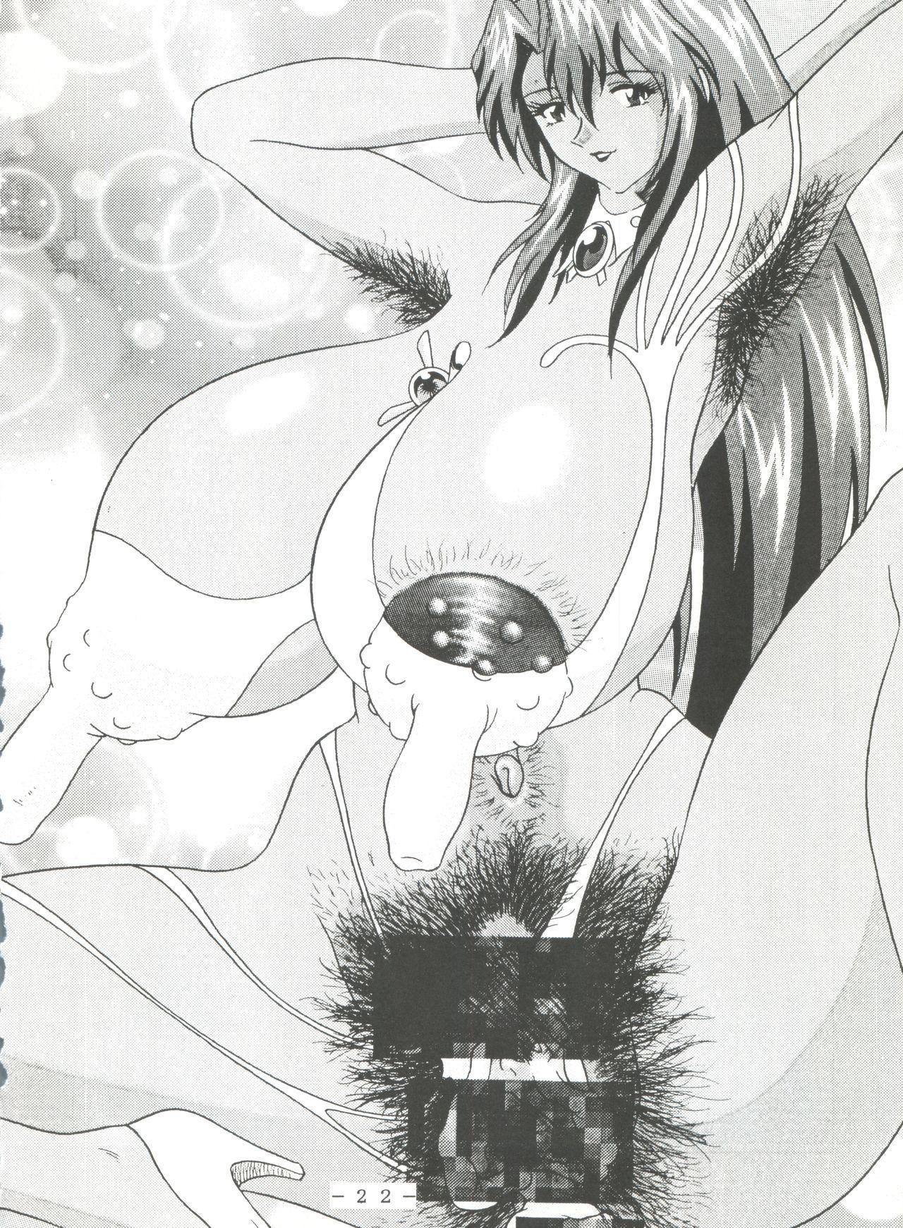 Futomomo Shukujo Kannoushashinshuu 20