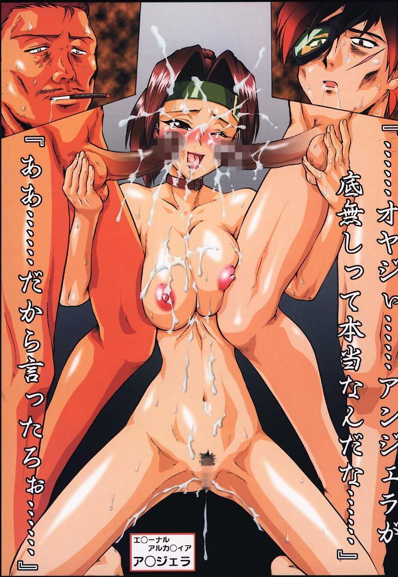 Tsurikichi-Doumei No Color Bon Ya! 14