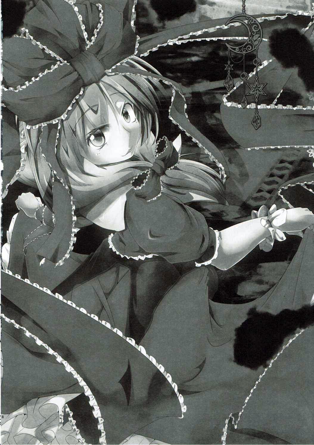 Jinrui Metsubou Made Ato ○○! 16