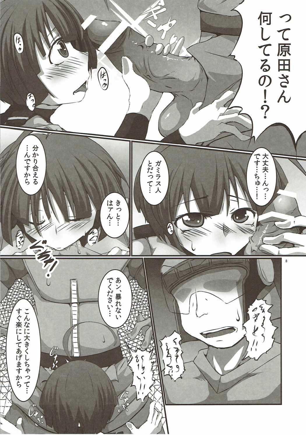 Jinrui Metsubou Made Ato ○○! 6