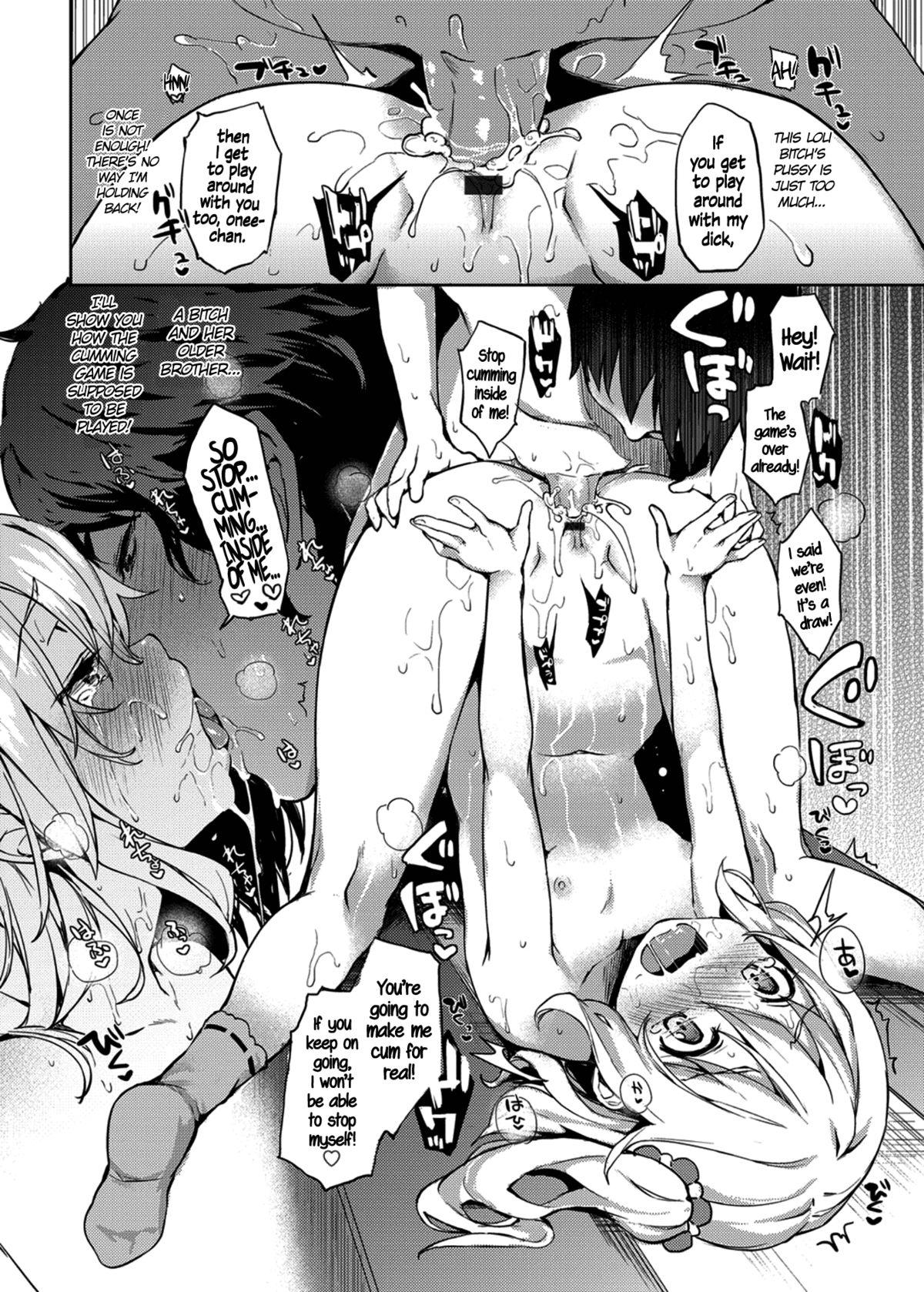Ane Taiken Shuukan   The Older Sister Experience for a Week ch 1-5 36