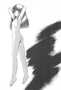 Yuuragi Daisanshou Odori Shoujokan 4