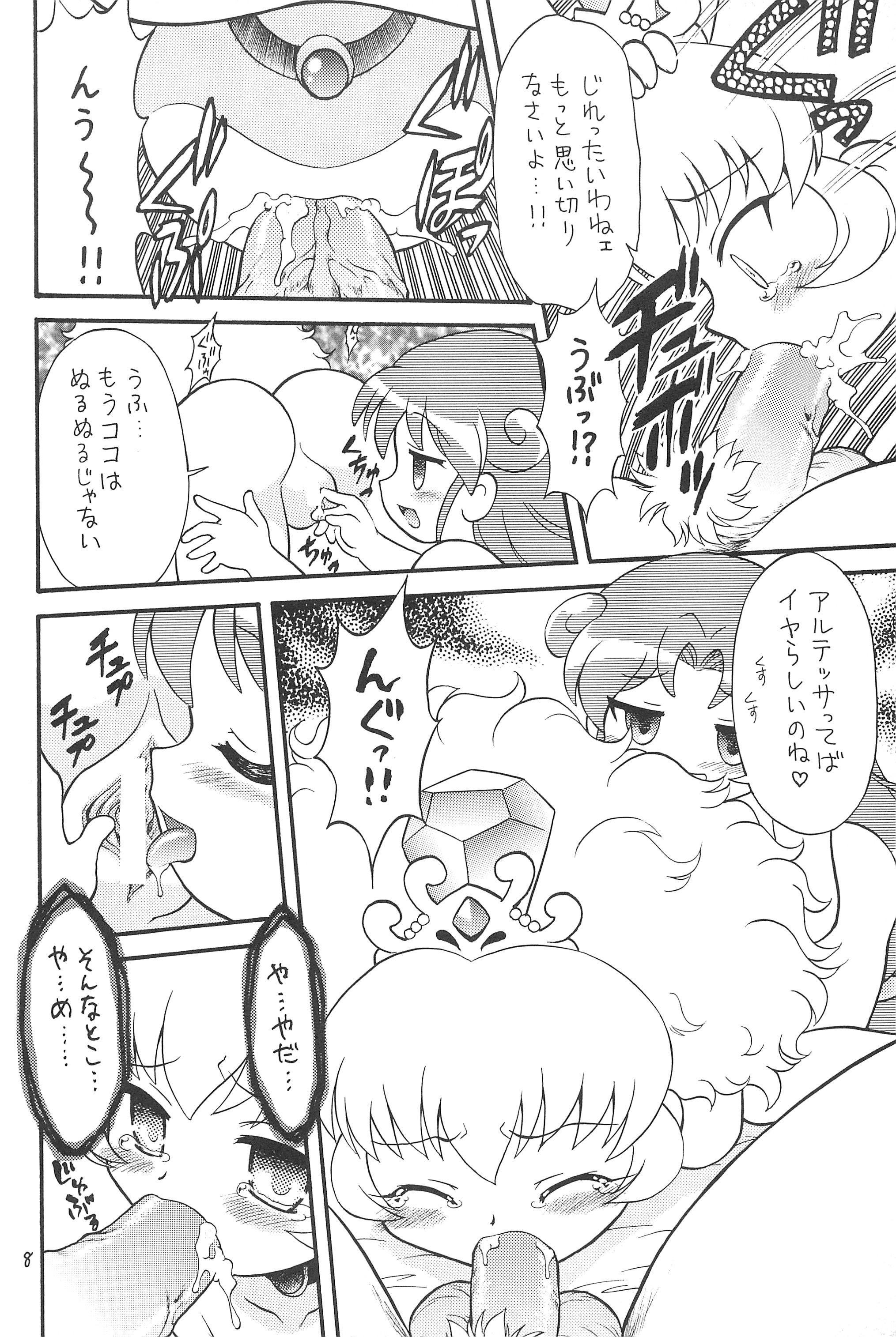 Higawari Obentou 7