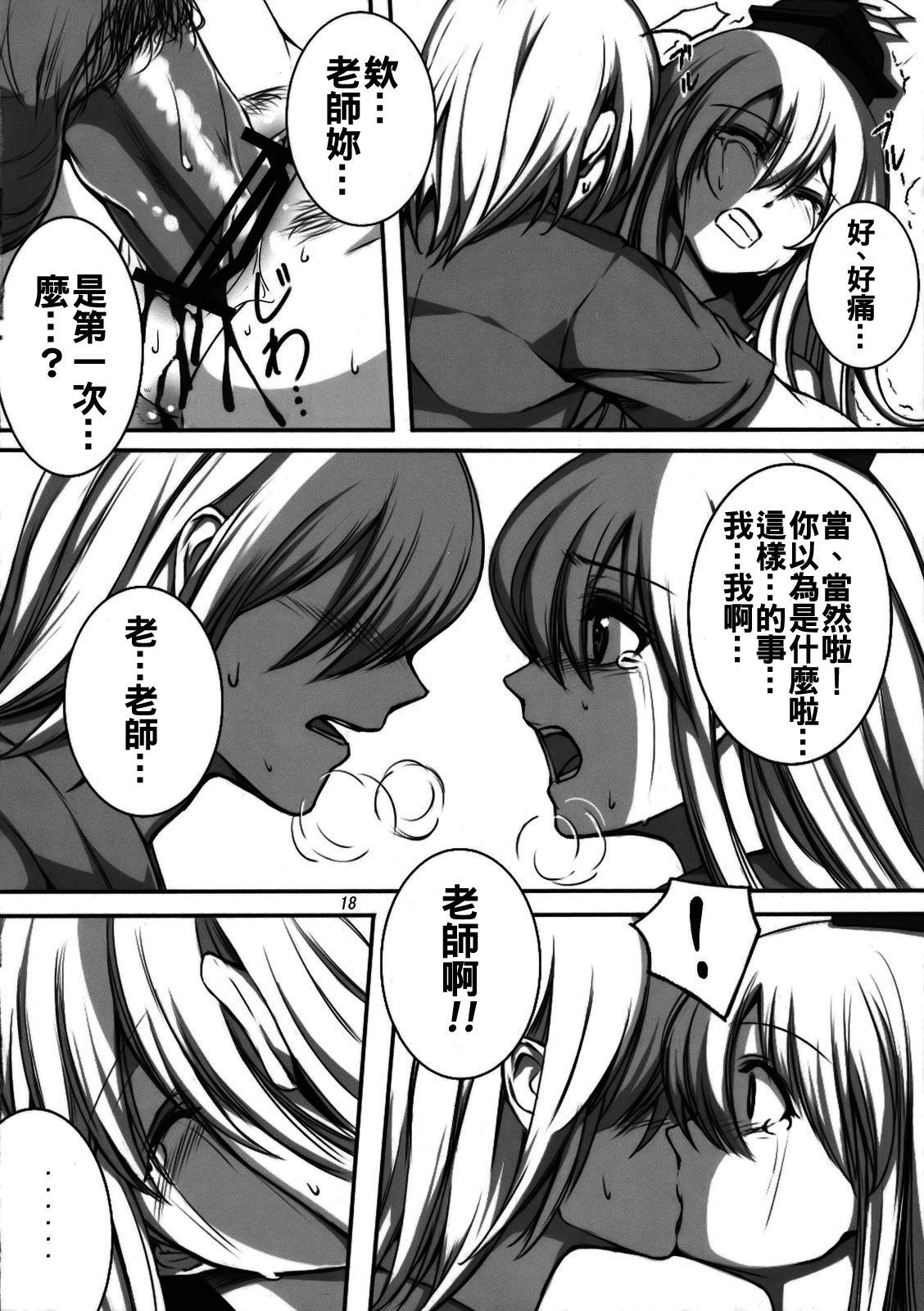 Kanojo no Himitsu 18