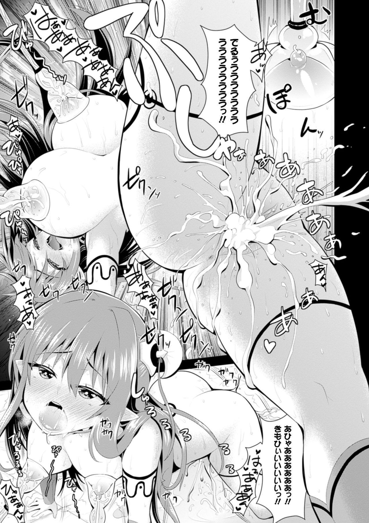 2D Comic Magazine Energy Kyuushuu Sarete Haiboku Shite Shimau Heroine-tachi Vol. 4 22