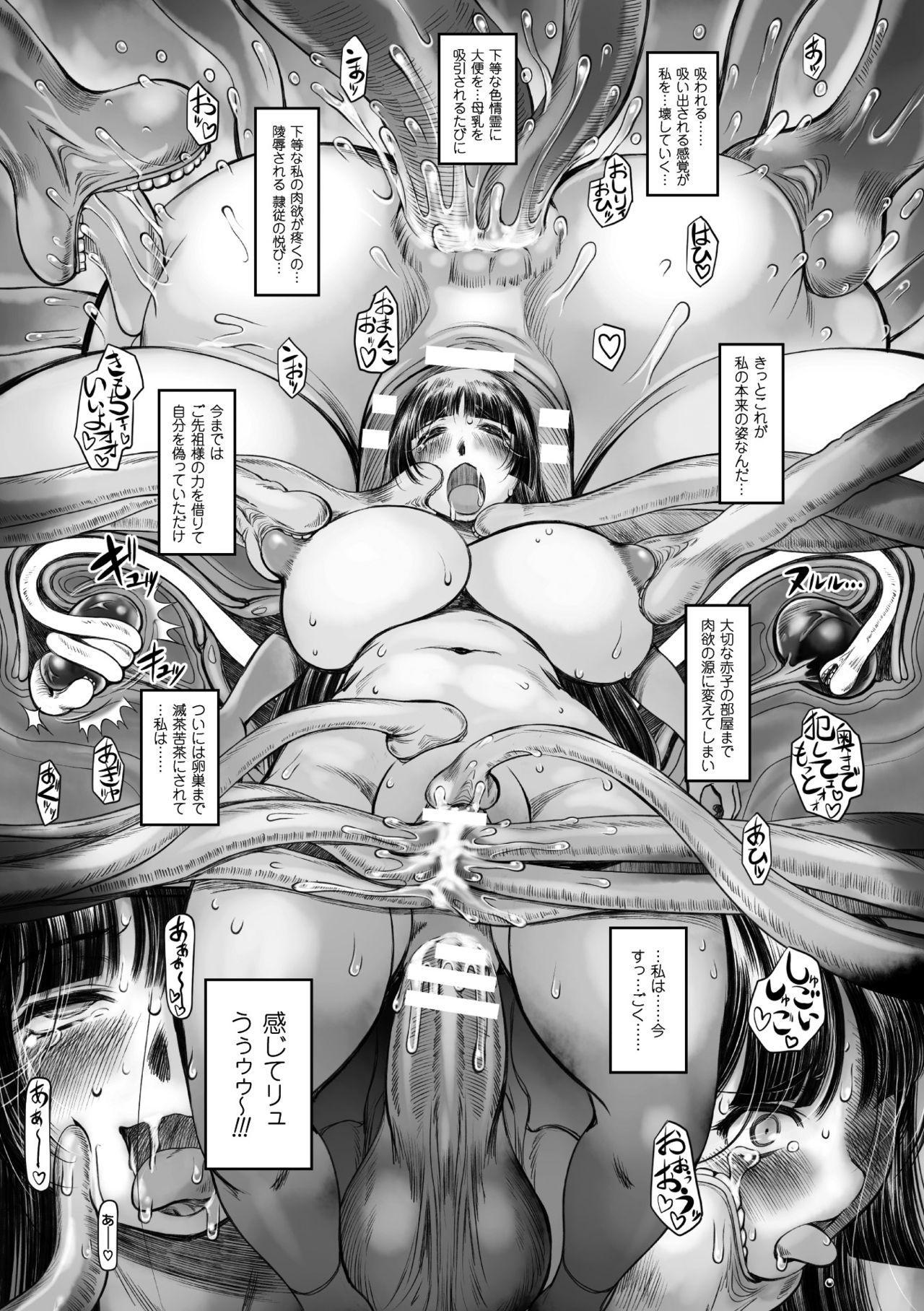 2D Comic Magazine Energy Kyuushuu Sarete Haiboku Shite Shimau Heroine-tachi Vol. 4 43
