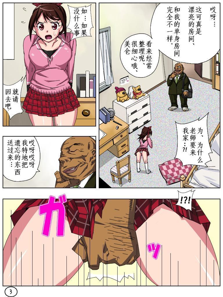 Futamana Narikana 5 3