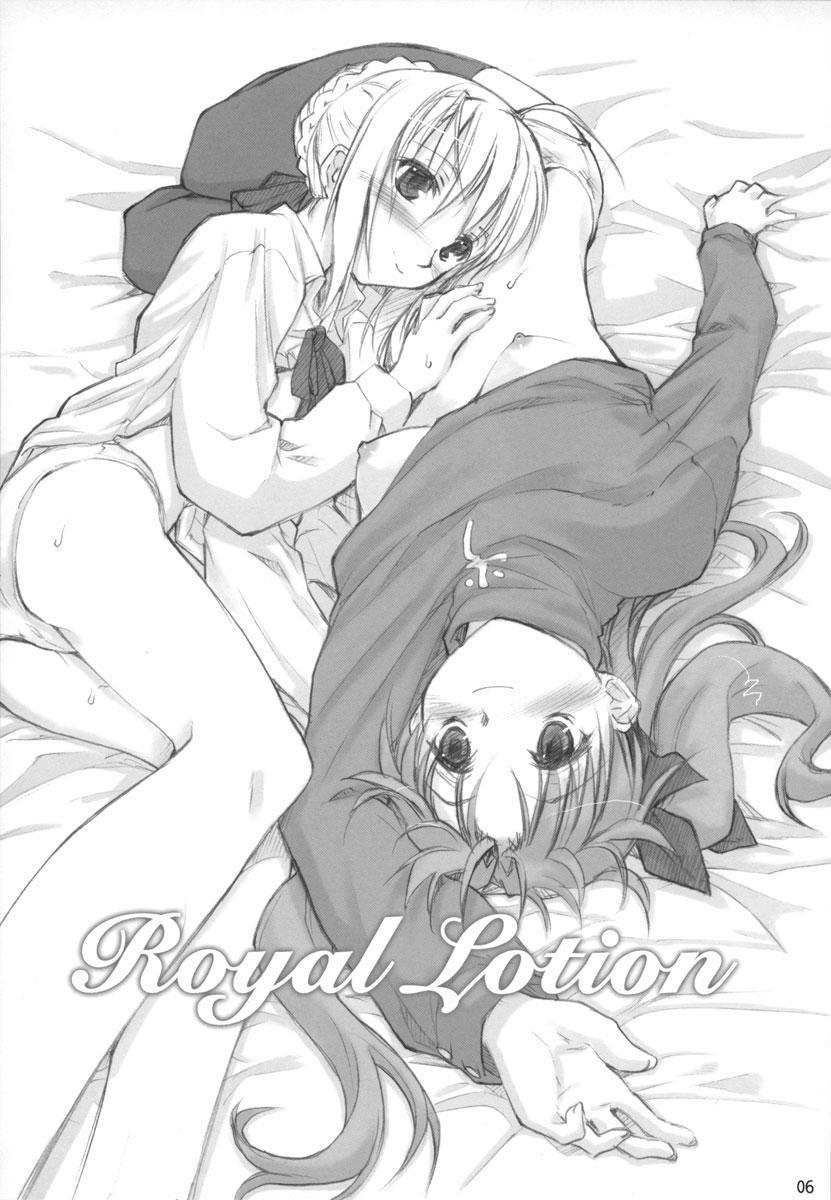 Royal Lotion 4