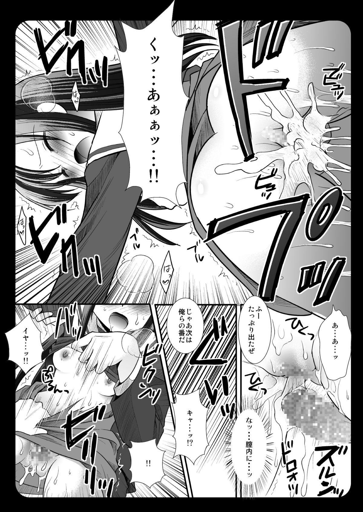 ヒナギク痴漢電車3 17