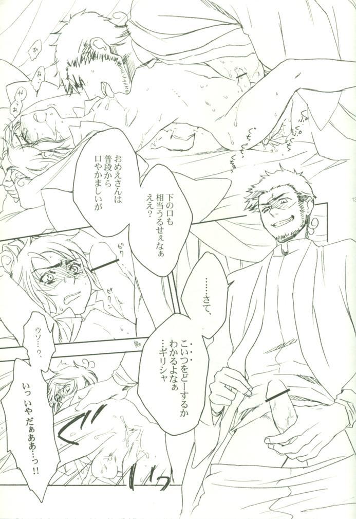 Oshioki no Tetsugaki 11